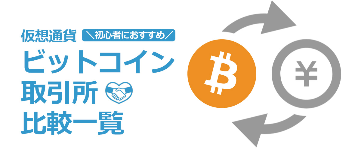 bn_exchange