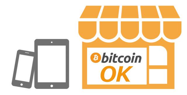 bn_bitcoin_accept