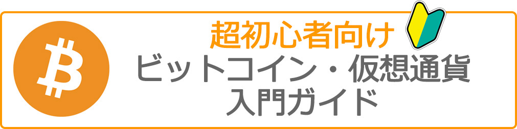guide_title