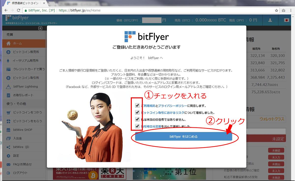 bitflyer_top3_nn