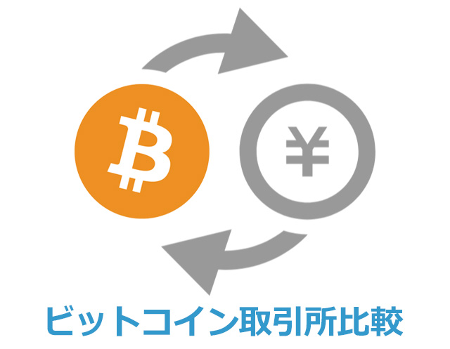 exchange_icon