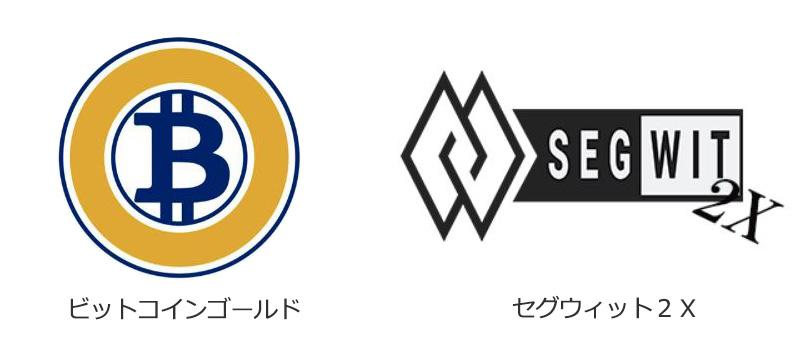 bg_sgw_logo
