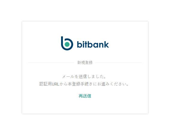 bitbank_02